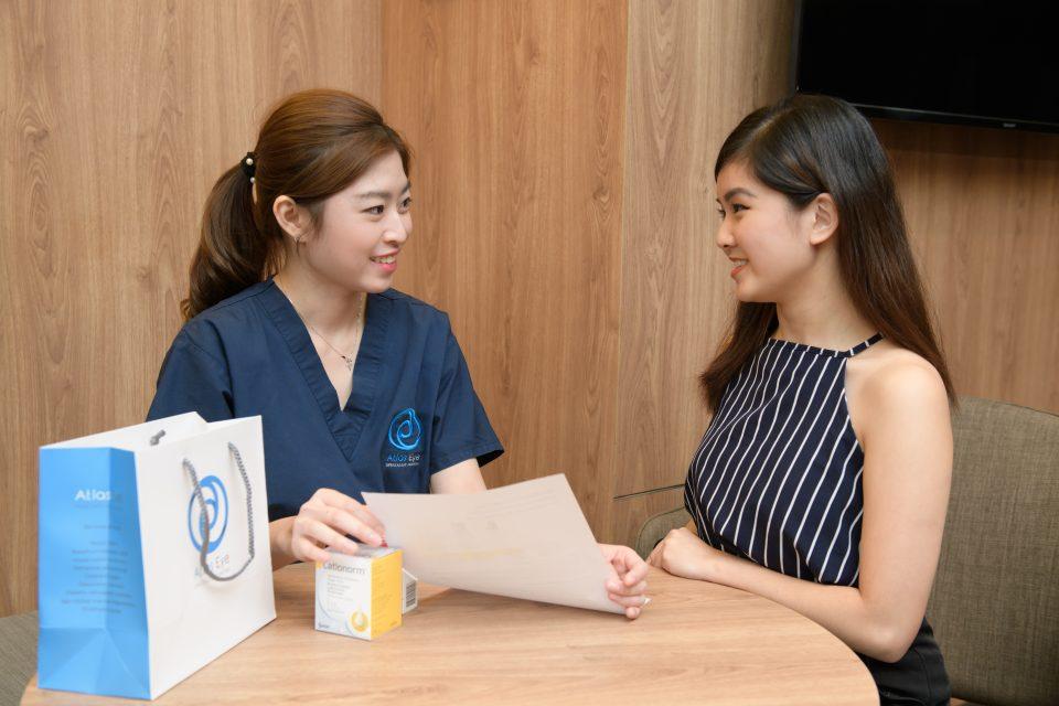eye consultation